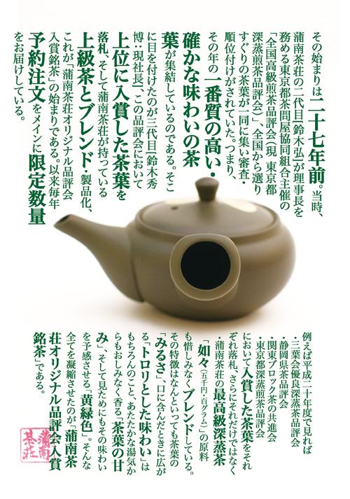 201210-2.jpg