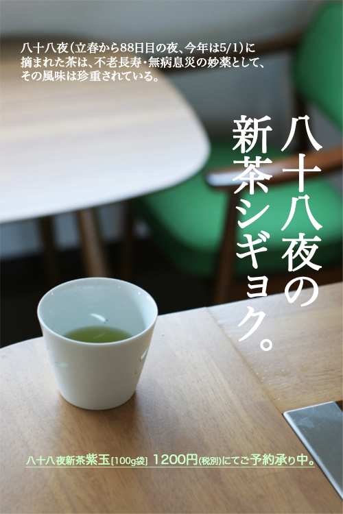2016新茶紫玉袋9.jpg