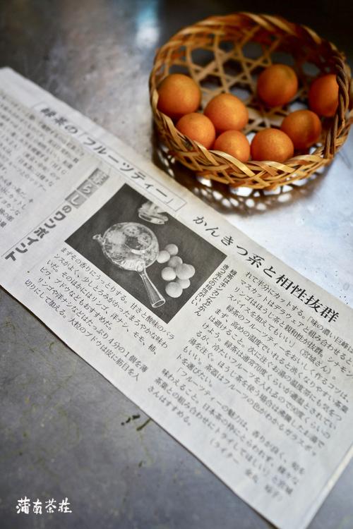 DSC03325のコピー.jpg