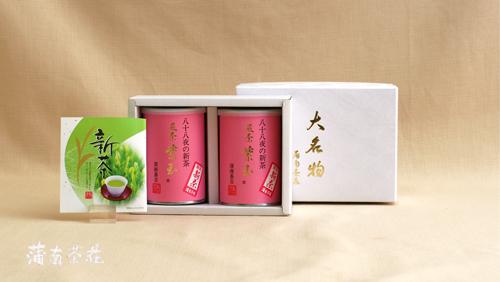 新茶詰合2缶.jpg
