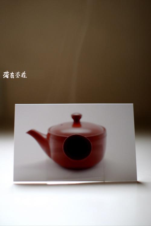 IMG_9513のコピー.jpg