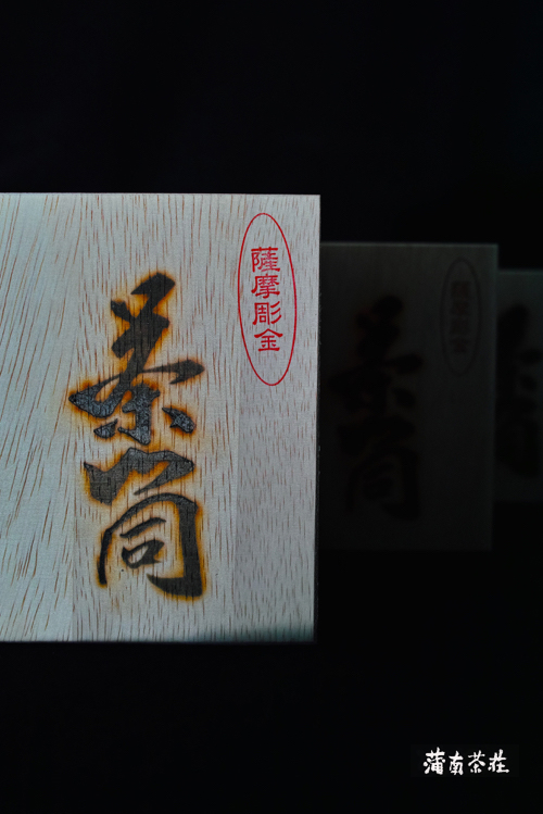 SDIM0581のコピー.jpg