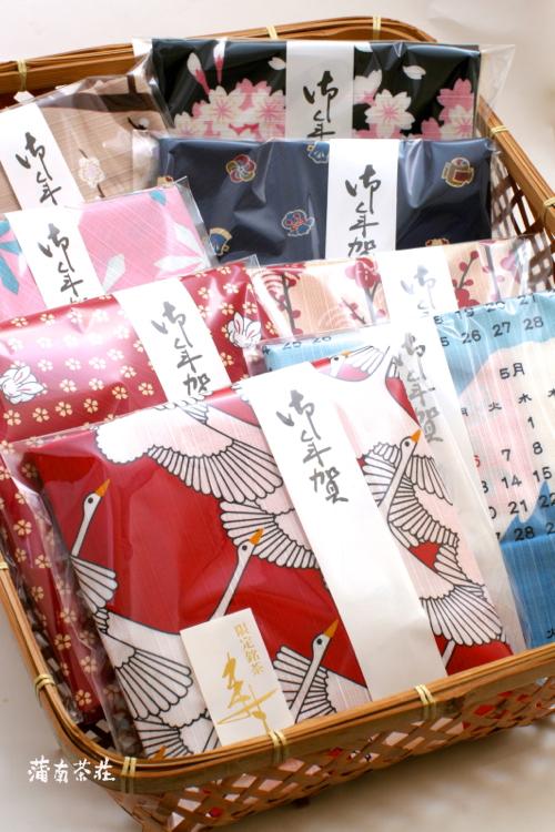 sample_20121220.jpg
