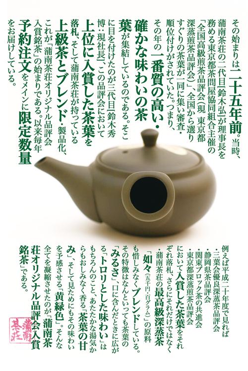 2010品評会.jpg