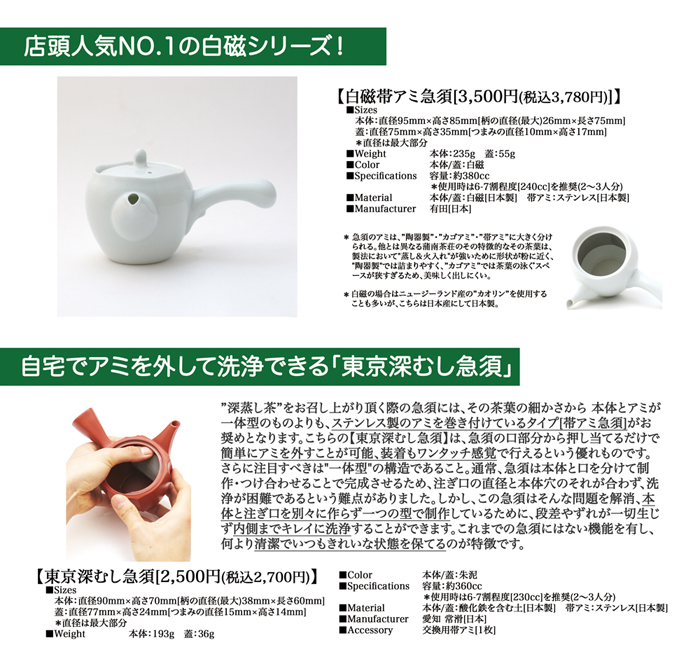 新茶チラシ_2017.jpg