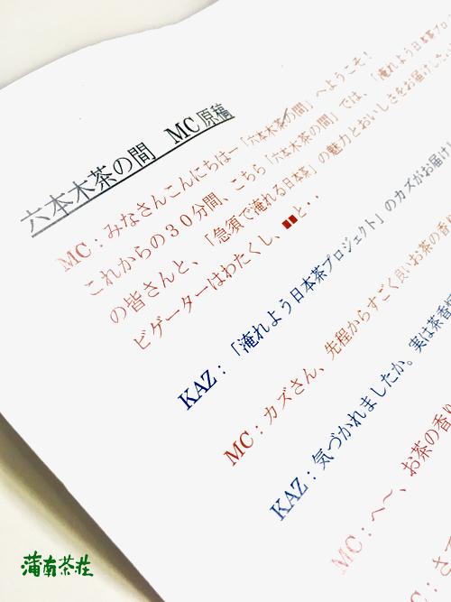 IMG_1104のコピー.jpg